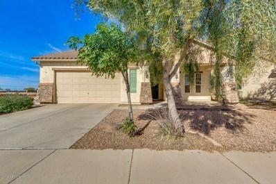 10420 E Marigold Lane, Florence, AZ 85132 - MLS#: 5871203