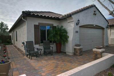 7313 W Sonoma Way, Florence, AZ 85132 - MLS#: 5871633