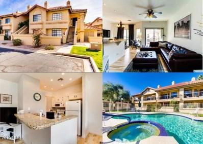 9711 E Mountain View Road UNIT 2545, Scottsdale, AZ 85258 - MLS#: 5872234