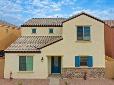 8245 W Illini Street, Phoenix, AZ 85043 - #: 5872849