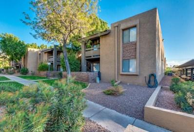 3825 E Camelback Road UNIT 159, Phoenix, AZ 85018 - MLS#: 5872881