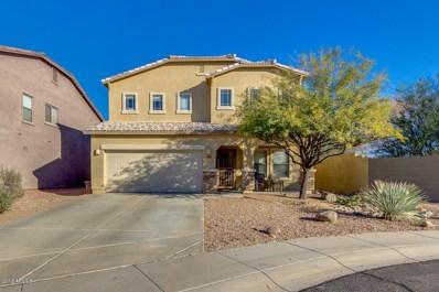 3632 W Amerigo Court, Phoenix, AZ 85086 - MLS#: 5873750