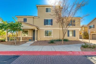 1671 E Joseph Way, Gilbert, AZ 85295 - MLS#: 5873908