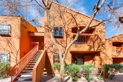 747 S Extension Road UNIT 219, Mesa, AZ 85210 - MLS#: 5873932