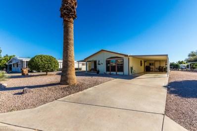 8649 E Coralbell Avenue, Mesa, AZ 85208 - MLS#: 5873974