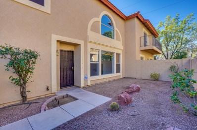 10226 N 12TH Place UNIT 1, Phoenix, AZ 85020 - MLS#: 5874156