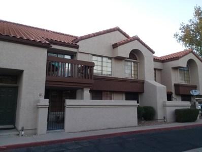 839 S Westwood UNIT 152, Mesa, AZ 85210 - MLS#: 5874313