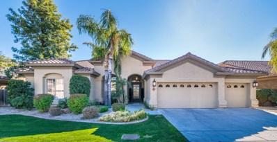5455 E Ludlow Drive, Scottsdale, AZ 85254 - MLS#: 5874449