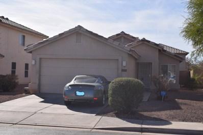12725 W Paradise Drive, El Mirage, AZ 85335 - MLS#: 5874588