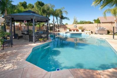 20638 N 16TH Way, Phoenix, AZ 85024 - #: 5874612