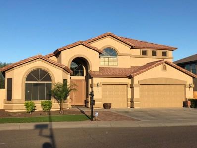 7416 S 26TH Lane, Phoenix, AZ 85041 - MLS#: 5874666