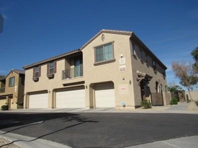 8174 W Colcord Canyon Road, Phoenix, AZ 85043 - MLS#: 5874740