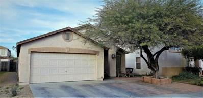 11824 W Ester Drive, El Mirage, AZ 85335 - MLS#: 5874825