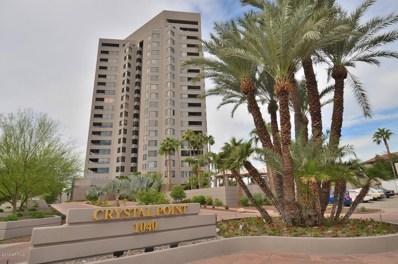 1040 E Osborn Road UNIT 301, Phoenix, AZ 85014 - MLS#: 5875057