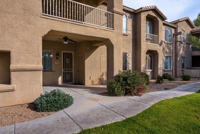 2155 N Grace Boulevard UNIT 113, Chandler, AZ 85225 - MLS#: 5875625