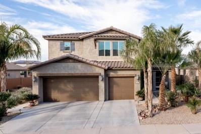 40636 W Parkhill Drive, Maricopa, AZ 85138 - MLS#: 5875735