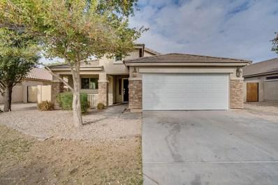 21462 E Via Del Palo, Queen Creek, AZ 85142 - MLS#: 5875855