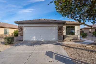 2228 W Alta Vista Road, Phoenix, AZ 85041 - MLS#: 5876185