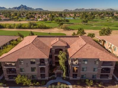 11640 N Tatum Boulevard UNIT 1081, Phoenix, AZ 85028 - MLS#: 5876312