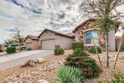 4355 W Maggie Drive, Queen Creek, AZ 85142 - MLS#: 5876317