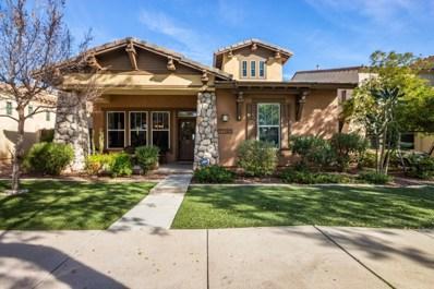 21140 W Glen Street, Buckeye, AZ 85396 - MLS#: 5876335