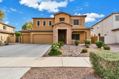 16157 W Christy Drive, Surprise, AZ 85379 - MLS#: 5876474