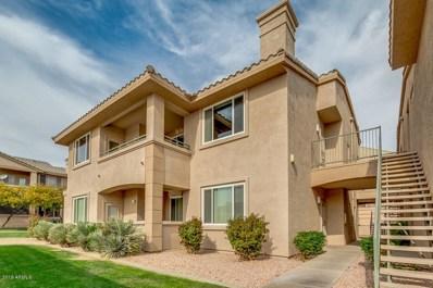 16013 S Desert Foothills Parkway UNIT 2093, Phoenix, AZ 85048 - MLS#: 5876585