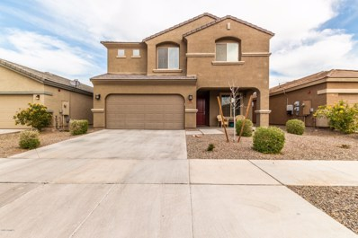 8866 W Hollywood Avenue, Peoria, AZ 85345 - MLS#: 5876796