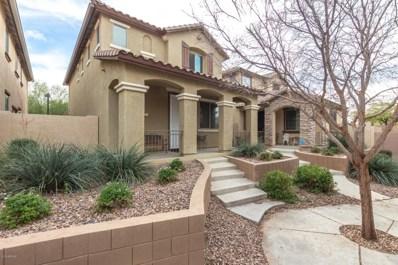 11423 W St John Road, Surprise, AZ 85378 - MLS#: 5876910