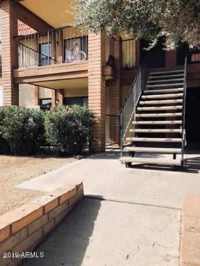 11002 N 15th Avenue UNIT 3, Phoenix, AZ 85029 - MLS#: 5877177