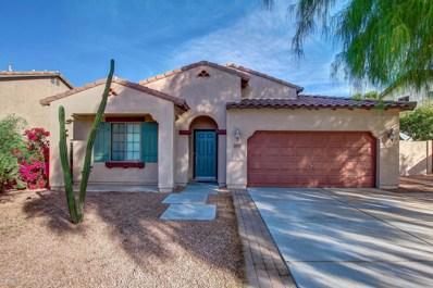 1262 E Strawberry Drive, Gilbert, AZ 85298 - MLS#: 5877464