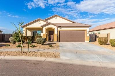 5332 S 34TH Drive, Phoenix, AZ 85041 - MLS#: 5878486