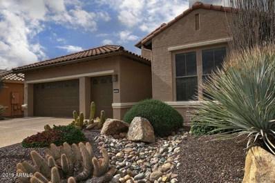 3964 N 160TH Avenue, Goodyear, AZ 85395 - MLS#: 5878487