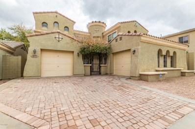 7823 S 5TH Drive, Phoenix, AZ 85041 - MLS#: 5879131