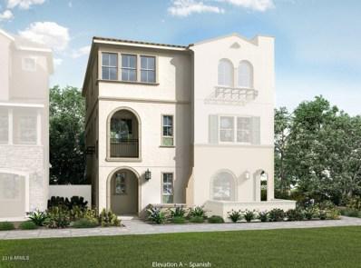 2672 S Harmony Avenue, Gilbert, AZ 85295 - MLS#: 5879438