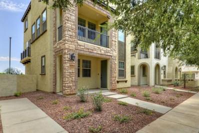 2668 S Harmony Avenue, Gilbert, AZ 85295 - MLS#: 5879499