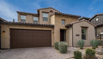 26638 N 104TH Place, Scottsdale, AZ 85262 - MLS#: 5879533