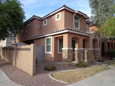 7752 W Granada Road, Phoenix, AZ 85035 - #: 5879818