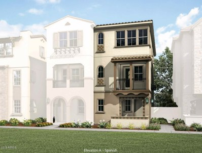 2664 S Harmony Avenue, Gilbert, AZ 85295 - MLS#: 5880043