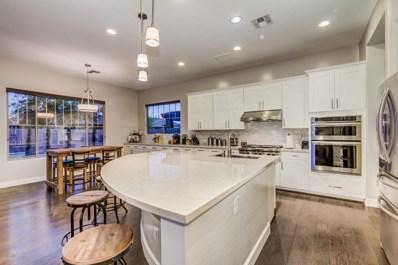 2671 E Sunrise Place, Chandler, AZ 85286 - #: 5880212
