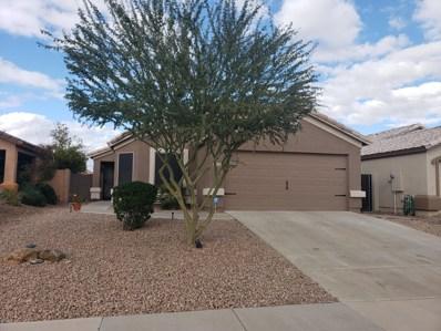 3784 W Carlos Lane, Queen Creek, AZ 85142 - MLS#: 5880351