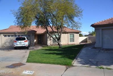 430 W Sereno Drive, Gilbert, AZ 85233 - #: 5880427