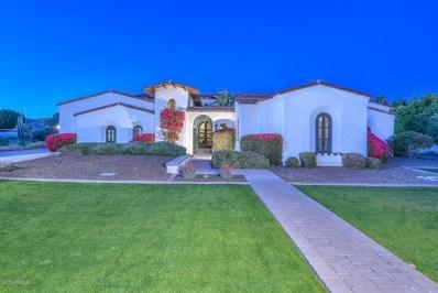 8334 W Park View Court, Peoria, AZ 85383 - MLS#: 5880534