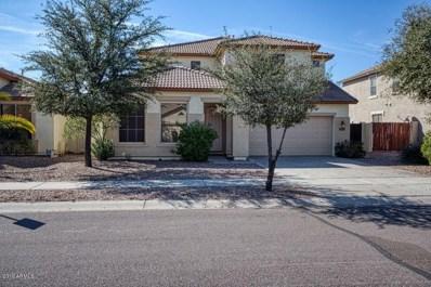 4320 S Splendor Court, Gilbert, AZ 85297 - MLS#: 5880939