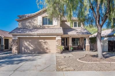 3418 S 82ND Lane, Phoenix, AZ 85043 - MLS#: 5881034