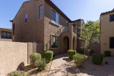 2423 W Dusty Wren Drive, Phoenix, AZ 85085 - MLS#: 5881077