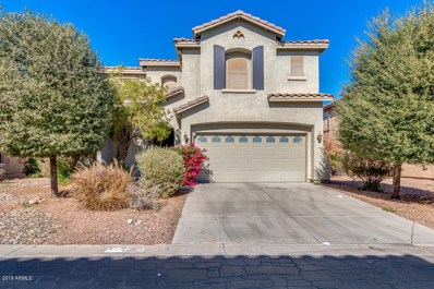 17016 W Marshall Lane, Surprise, AZ 85388 - #: 5881118