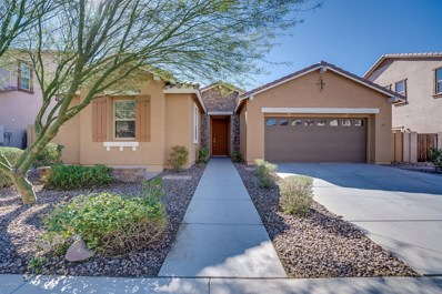 2817 E Presidio Street, Mesa, AZ 85213 - MLS#: 5881270