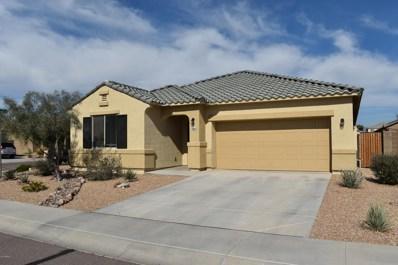 23854 W Romley Avenue, Buckeye, AZ 85326 - MLS#: 5881934