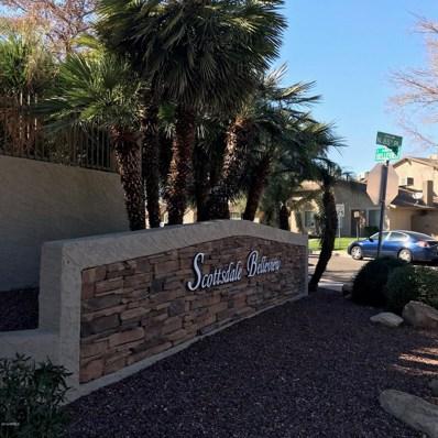 1272 N 85TH Place, Scottsdale, AZ 85257 - MLS#: 5882287